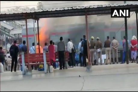 Breaking: गाजियाबाद स्टेशन पर लखनऊ शताब्दी एक्सप्रेस के लगेज बोगी में लगी आग- Fire in luggage bogie of Lucknow Shatabdi Express Train at Ghaziabad NODBK