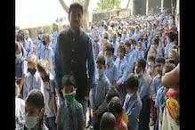 गोरखपुर में टीचर का वीडियो वायरल, कहा- बच्चों के भविष्य से न हो खिलवाड़
