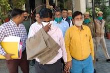 उदयपुर में कबाड़ के व्यापारी ने सरकार को लगाया 14.13 करोड़ की GST का चूना