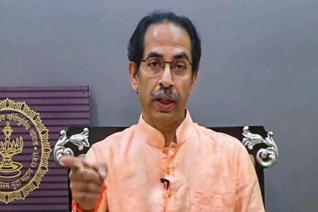 महाराष्ट्र के मुख्यमंत्री उद्धव ठाकरे. (फाइल फोटो)
