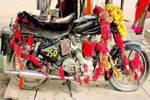 राजस्थान का अनोखा मंदिर! जहां होती है Royal Enfield Bullet की पूजा