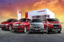 Corona Impact: Honda Cars ने मैन्युफैक्चरिंग प्लांट को बंद रखने का किया फैसला