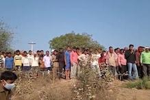 मिर्जापुर: राष्ट्रपति के दौरे से पहले खून से लथपथ मिले 3 शव, हत्या की आशंका