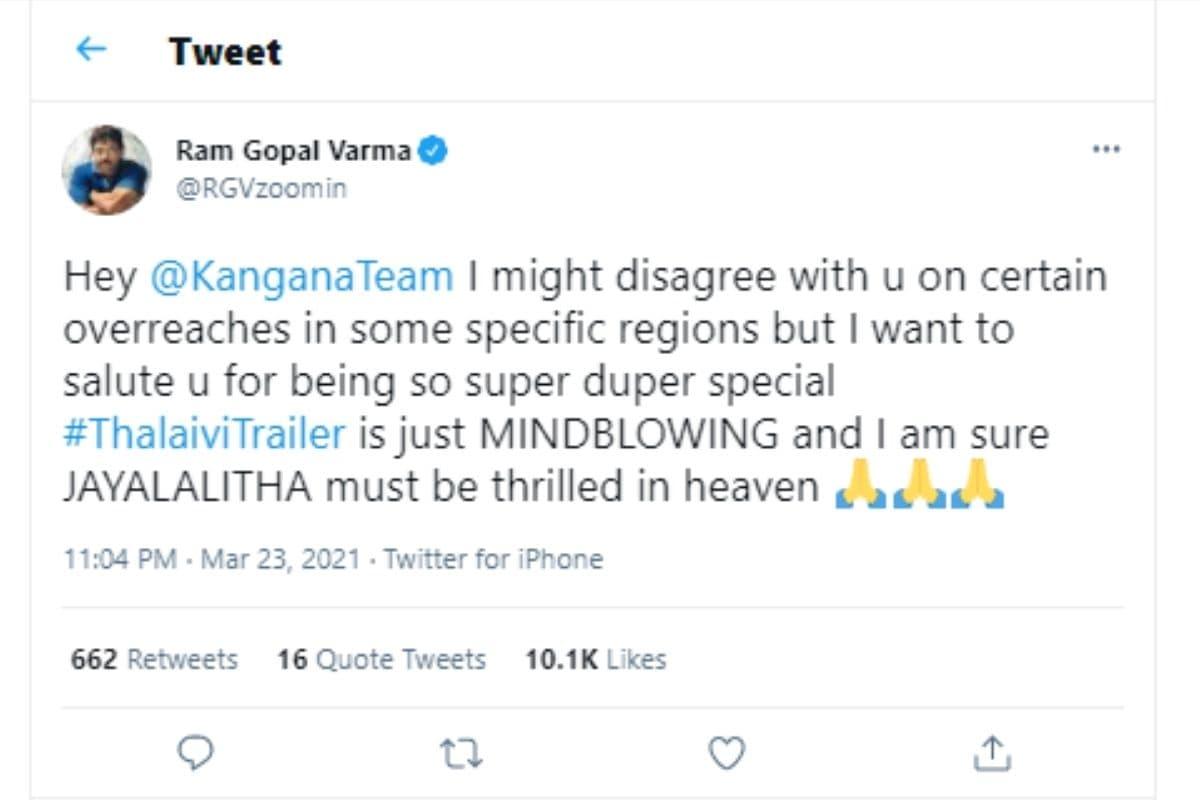 Ramgopal Varma, Kangana Ranaut, Ramgopal Varma apologizes to Kangana Ranaut, Thalaivi, Thalaivi trailer, Social Media, Viral News, रामगोपाल  वर्मा, कंगना रनौत