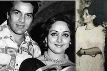 धर्मेंद्र-हेमा मालिनी की शादी पर जब लोगों ने की ओछी बातें, तब पहली पत्नी ने...