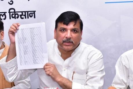 पंचायत चुनाव के लिए AAP ने जारी की प्रत्याशियों की पहली लिस्ट