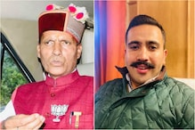 दिवंगत BJP सांसद की मौत की कांग्रेस MLA विक्रमादित्य सिंह ने मांगी CBI जांच
