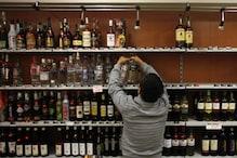 शराब की कीमत में बढ़ोत्तरी, उद्धव सरकार ने लिया बड़ा फैसला