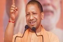 योगी- 2 मई को जाएगी ममता सरकार, TMC के गुंडों को चुन-चुनकर दिलाएंगे सजा