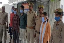 आगरा: सुनील हत्याकांड में पुलिस का खुलासा, बेटे और बेटी ने की निर्मम हत्या
