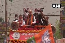 पश्चिम बंगाल चुनाव में घर-घर तक पहुंचने का गृहमंत्री अमित शाह का ये है प्लान