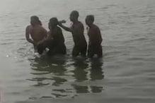 होली की खुशियां मातम में बदली, सरयू में स्नान के दौरान दो युवकों की डूबकर मौत