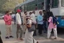 बस में बैठे युवक-युवती को हिंदू संगठन ने पकड़कर पुलिस को सौंपा, जानिए क्यों?