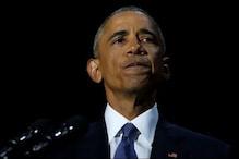 अमेरिका के पूर्व राष्ट्रपति बराक ओबामा की सौतेली दादी का निधन