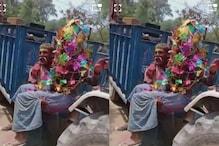 लखीमपुर खीरी के इस गांव में 38वीं बार दूल्हा बना ये सख्श, निकाली गई बारात