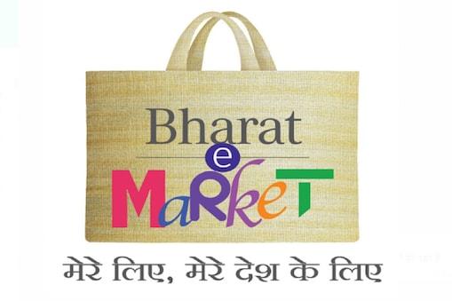 CAIT Bharat E-Market Portal