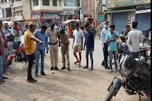 बदमाशों ने कुख्यात बुटन चौधरी के भतीजे पर दागी गोली, जख्मी को नाले में फेंका
