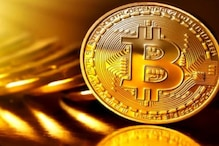 एलन मस्क के ट्वीट से Bitcoin में तेजी! जानें दूसरे क्रिप्टोकरेंसी की वैल्यू
