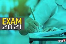 AMUEEE 2021 के लिए एग्जाम डेट्स amu.ac.in पर जारी, एग्जाम 27 जून को