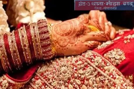 झारखंड के दुमका में एक शादी में बीडीओ और पुलिस टीम ने पहुंचकर शादी रुकवा दी.