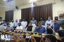 Bihar Board 12th Result: नतीजों में बेटियों का जलवा, तीनों संकाय में बनीं टॉपर