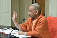 CM योगी ने लिया अपील का संज्ञान, मासूम के लिवर ट्रांसप्लांट के लिए दिए 10 लाख