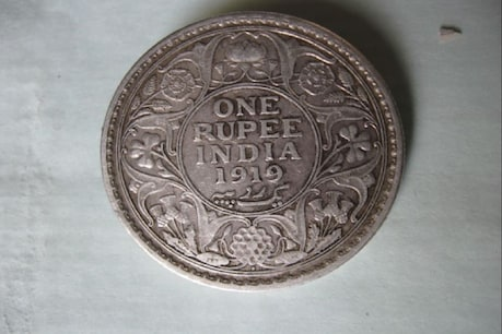 This coin of 1 rupee is very special