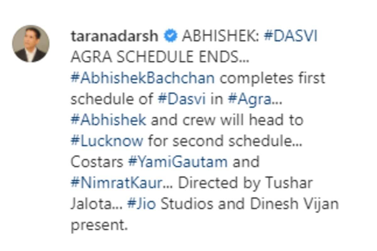 Abhishek Bachchan, Dinesh Vija