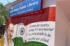 आरके पुरम थाने की लाइब्रेरी में खुद को कर लें कैद और पढ़ें मनचाही किताबें - देखें तस्वीरें