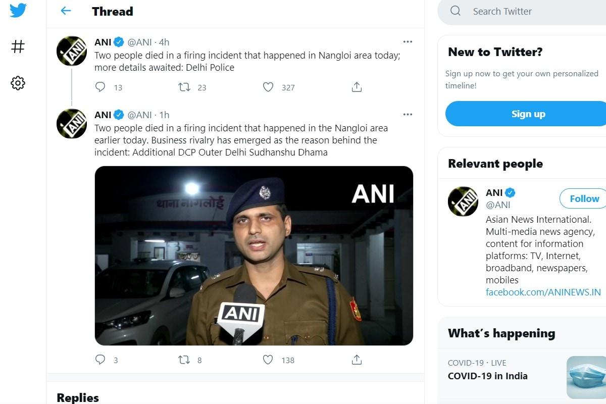 दिल्ली पुलिस ने इस वारदात की पुष्टि की.