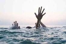 यमुना नदी में स्नान करने गए 4 लड़के पानी में डूबे, 1 की मौत, 4 को बचाया गया