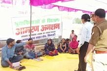 करोड़ों की जमीन पर बीजेपी MLA के प्रतिनिधि का कब्जा, आमरण अनशन पर बैठा परिवार