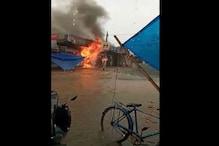 ...और देखेत ही देखते 12 लाख रुपये जलकर हुए राख, जानें क्या है पूरा मामला
