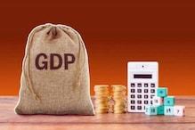 बिगड़ सकता है निवेश का सेंटीमेंट, इन्वेस्टमेंट ग्रेड स्टेटस में कटौती के आसार