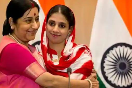 2015 में सुषमा स्वराज के प्रयासों के बाद पाकिस्तान से भारत लौटी थी गीता. (File pic)