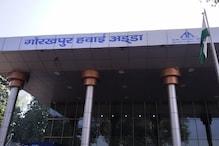 गोरखपुर से लखनऊ एक घंटे में, रविवार को उड़ान सेवा का उद्घाटन करेंगे सीएम योगी