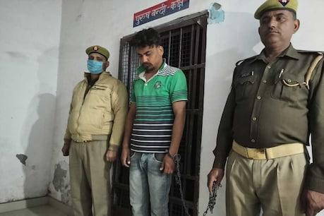 हत्यारोपी ललित शर्मा गिरफ्तार
