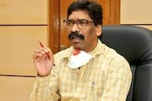 झारखंड : सर्वदलीय बैठक के बाद CM सोरेन ने कहा - राज्य के हर शख्स की जांच होगी