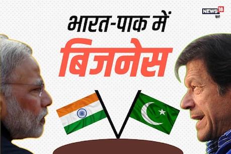 पाकिस्तान अगर भारत के साथ व्यापार शुरू कर दे तो उसे रमजान से पहले ही सस्ती चीनी मिल सकती है.