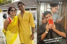 ब्वॉयफ्रेंड की हेयर स्टाइलिस्ट बनी आमिर खान की लाडली इरा खान, कर बैठीं गलती
