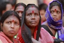 Women's day 2021: IPC की वो 6 धाराएं, जो महिलाओं के अधिकारों को पुख्ता बनाती हैं