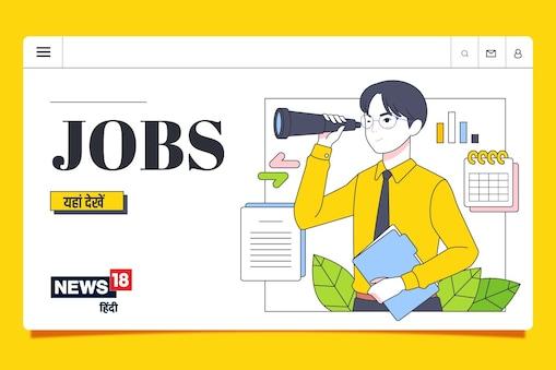 OMC Recruitment 2021: ओडिशा माइनिंग कॉरपोरेशन लिमिटेड ने विभिन्न पदों पर भर्तियों के लिए जारी किया नोटिफिकेशन .