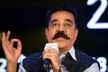 कमल हासन बोले- सिनेमा राजनीतिक करियर में बाधा बनता है तो मैं उसे छोड़ दूंगा
