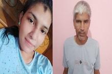 हरियाणा: पिता की मौत की खबर सुनते ही बेटी ने खाया जहर, मौत