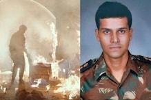 Mahesh Babu ने दिखाई 'Major' के टीजर की झलक,  26/11 के हीरो की कहानी है फिल्म