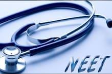 NEET 2021 के स्कोर्स BSc नर्सिंग, लाइफ साइंस के लिए मान्य,रजिस्ट्रेशन जल्द