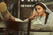 'गंगूबाई काठियावाड़ी' को लेकर आलिया और संजय लीला भंसाली को कोर्ट का समन