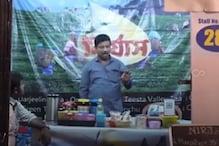 यह है कोलकाता की स्पेशल चाय, कीमत है 1000 रुपये कप