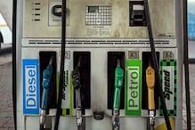 Rajasthan: 25 अप्रैल से होने वाली पेट्रोल पंप संचालकों की हड़ताल स्थगित