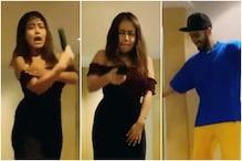 नेहा कक्कड़ ने भाई टोनी के गाने पर किया डांस, रोहनप्रीत ने भी लगाए ठुमके